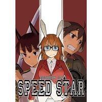 Doujinshi - Strike Witches / Trude & Sakamoto Mio & Shirley (SPEED STAR) / くみちょうBOX