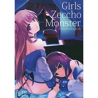 [Adult] Doujinshi - Angel Beats! (Girls Zeccho Monster) / IK.projectear
