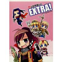 Doujinshi - Etrian Odyssey (セは世界樹のセ EXTRA!) / ABSOLUTE EXTEND