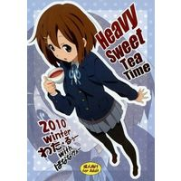 [Adult] Doujinshi - K-ON! / Yui Hirasawa (Heavy Sweet Tea Time) / Banana-var
