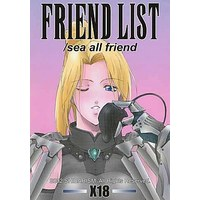 [Adult] Doujinshi - Final Fantasy Series (FRIEND LIST) / SHIBARISM