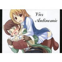 [Adult] Doujinshi - Final Fantasy Series (VIER ANTINOMIE) / AN-ARC