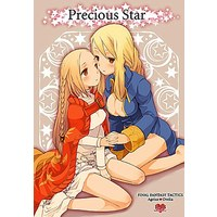 [Adult] Doujinshi - Final Fantasy Series (Precious Star) / B.BRS.