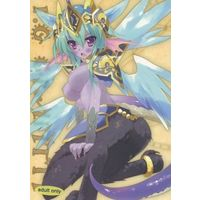 [Adult] Doujinshi - Puzzle & Dragons (P.G GRAFFITI 2013年版) / Private Garden