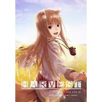 Doujinshi - Spice and Wolf / Holo (HARVEST) / Ajisai Denden