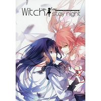 Doujinshi - Fate/stay night / Madoka & Homura (Witch/stay night) / Moe Shoujo Ryouiki