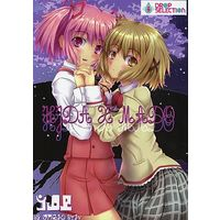 [Adult] Doujinshi - HIDA&MADO / DROPSELECTION