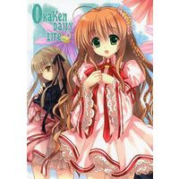 Doujinshi - Comic Party (OKAKEN DAILY LIFE) / OveR