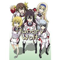Doujinshi - Infinite Stratos / Laura & Houki (Hungry Wolf ハングリーウルフ) / Nisokusanmon