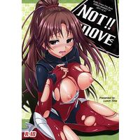 [Adult] Doujinshi - Guilty Crown (NOT!!MOVE) / 昼飯時