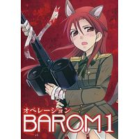 Doujinshi - Strike Witches / Minna-Dietlinde Wilcke (オペレーションBAROM 1) / Gyokusaijima