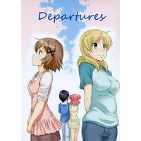 Doujinshi - Novel - Hidamari Sketch / Miyako & Yuno (Departures) / First In First Out
