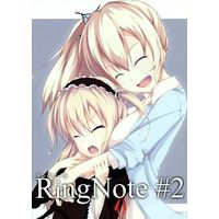 Doujinshi - Illustration book - Haganai / Sena & Kobato (Ring Note #2) / Res.