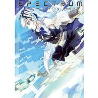 Doujinshi - VOCALOID / All Characters (V-edition 04 SPECTRUM) / rainbowlips