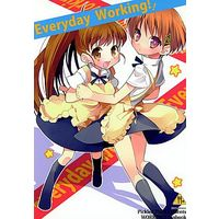 Doujinshi - WORKING! / Popura & Mahiru (Everyday Working!) / pickled plum