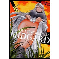 [Adult] Doujinshi - Ah! Megami-sama / Urd (改訂版) MIDGARD Feoh) / Circle OUTTER WORLD