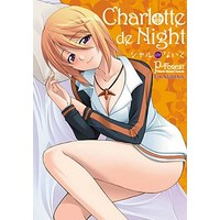 [Adult] Doujinshi - Infinite Stratos / Charlotte Dunois (Charlotte de Night シャルdeないと) / P-FOREST