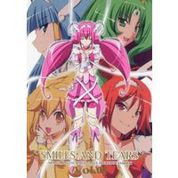 Doujinshi - Smile PreCure! (SMILES AND TEARS Vol.1) / MIX-ISM