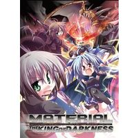 Doujinshi - Magical Girl Lyrical Nanoha / Shutel & Dearche & Levi the Slasher & Stern Starks (MATERIAL The KING of DARKNESS) / PEACEKEEPER