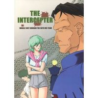 Doujinshi - Gundam series (THE INTERCEPTER) / メカメカミリタリー