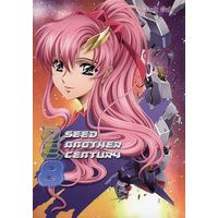 [Adult] Doujinshi - Mobile Suit Gundam SEED / Lacus Clyne (SEED Another Century D.E.8) / Henrei-kai
