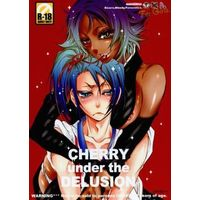 [Adult] Doujinshi - Bleach / Shihouin Yoruichi & Soifon (CHERRY under the DELUSION) / SADISTIC MARY