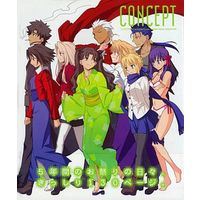 Doujinshi - Illustration book - Fate/stay night / All Characters & All Characters (CONCEPT コンセプト) / TYPE-MOON