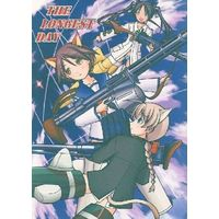 Doujinshi - Strike Witches / Lynette Bishop & Miyafuji Yoshika & Francesca Lucchini (THE LONGEST DAY) / Desert Healer