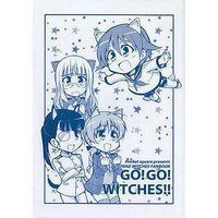 Doujinshi - Strike Witches / Perrine & Lynette Bishop & Miyafuji Yoshika & Sakamoto Mio (GO! GO! WITCHES!!) / Rocket square
