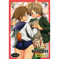 [Adult] Doujinshi - Strike Witches / Lynette Bishop & Miyafuji Yoshika (GL WITCHES) / STUDIO TIAMAT