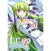 [Adult] Doujinshi - Code Geass / C.C. (C.C. Lemonade シーツーレモネード R2) / Mahirutei