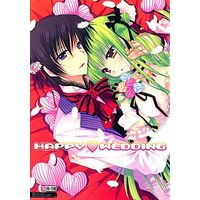 [Adult] Doujinshi - Code Geass / C.C. (HAPPY WEDDING) / PINK