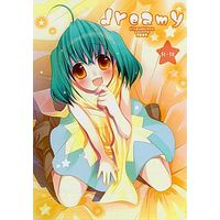 [Adult] Doujinshi - Macross Frontier / Ranka Lee (dreamy) / Fururi.