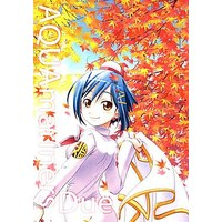 Doujinshi - ARIA / Aika S. Granzchesta (AQUAmariners Due) / CO-MIX