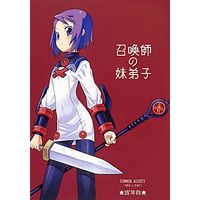 [Adult] Doujinshi - Summon Night / Toris (召喚師の妹弟子) / ばくはつBRS.