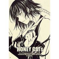 [Adult] Doujinshi - Bleach / Soifon (HONEY CATs) / Garyuh-Chitai