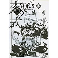[Adult] Doujinshi - Final Fantasy XI (玄式 VOL.5) / Kuroshiki
