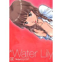 [Adult] Doujinshi - KiMiKiSS / Mizusawa Mao (Water Lily) / Sledgehammer Out!