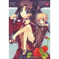 Doujinshi - Fate/stay night / Rin Tohsaka (STRAWBERRY CANDLE) / WNB(ワンブ)