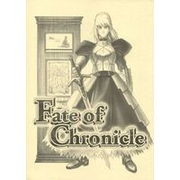 Doujinshi - Fate Series / Saber (Fate of Chronicle) / 緊急招集レッドラベル