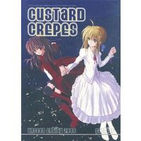 Doujinshi - Fate/stay night / Saber (CUSTARD CREPES / Unseen Entity) / Unseen Entity/AJI