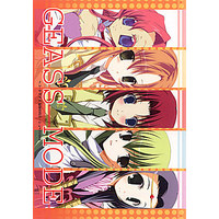 Doujinshi - Code Geass / Shirley Fenette (GEASS MODE) / Lyrical Magical