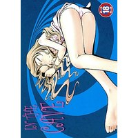 [Adult] Doujinshi - Code Geass / Nunnally Lamperouge (IN THE CAVE) / Mayonnaise Bakufu
