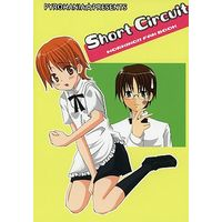 Doujinshi - WORKING! / Inami Mahiru (Short Circuit) / PYROMANIA★