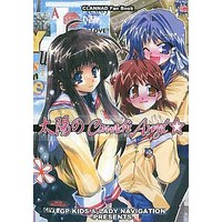 Doujinshi - CLANNAD / Furukawa Nagisa (太陽のComachi Angel) / GP-KIDS