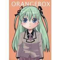 Doujinshi - ARIA / Alice Carroll (ORANGEBOX) / TUGUMIX