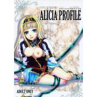 [Adult] Doujinshi - Valkyrie Profile (ALICIA PROFILE) / なぎウェブ