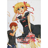 Doujinshi - Little Busters! / Komari & Rin (Love letter for you vol.1 ~memory~ / PARADOX) / PARADOX/鈴木弐番館