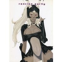 [Adult] Doujinshi - Final Fantasy XII (ronrico party) / Fickser's