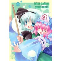 [Adult] Doujinshi - Touhou Project / Yuyuko & Youmu (After calling your name) / ICHIGOSIZE